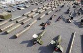 عکس/ کشف چشمگیر تسلیحات آمریکایی در سوریه