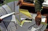 مزیت نسبی و کاستی در فرآیند انتخابات مجلس افغانستان