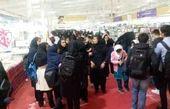 شور دانش آموزی در نمایشگاه کتاب کردستان