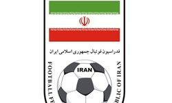 امضای تفاهمنامه خواهرخواندگی فدراسیون فوتبال ایران با قطر و چین