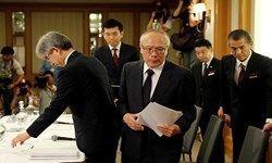 رسوایی دانشگاه ژاپنی درباره دانشجویان دختر