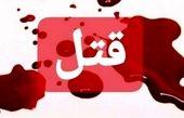 قبض تلفن همراه عامل قتل همسر !
