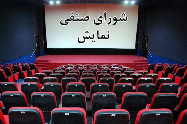 صدور مجوز نمایش برای 2 فیلم کودک