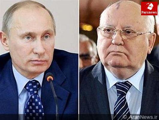 هشدار گورباچوف به دولت روسیه