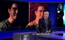 قتل بیژن به دست اراذل بریستول/ مستند جوان ایرانی معلول