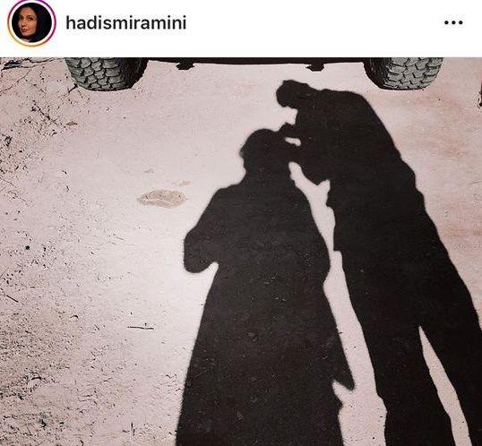 بازی حدیث میرامینی و همسرش با سایه ها