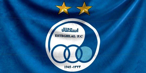 مهلت 14 روزه AFC به استقلال برای انتخاب استادیوم