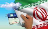 در ستاد انتخابات اصفهان چه خبر است ؟ / دستور از بالا صادر شد : مدیرانی که در مراسم گرامیداشت 9 دی شرکت کردند برکنار شود !