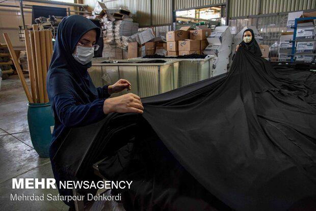 حجاب؛ تنها تولید کننده چادر مشکی ایران - چهارمحال و بختیاری