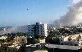 «الشباب» مسئولیت انفجار هتل مقامات دولتی سومالی