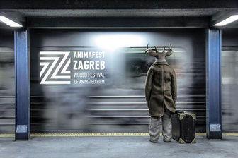 «آقای گوزن» برنده جشنواره بین المللی کرواسی