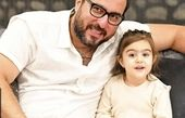 محسن کیایی و دخترش + عکس