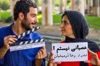 کارگردان «عصبانی نیستم» به توقف تیزرهای فیلمش اعتراض کرد