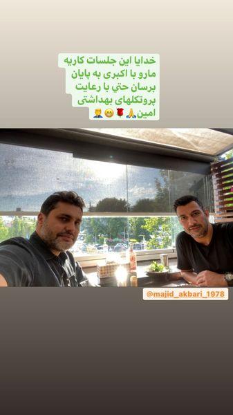 جلسه امیرمحمد زند و دوستش در کافه + عکس