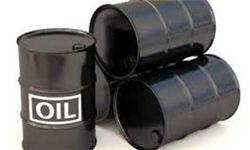قیمت سبد نفتی اوپک؟