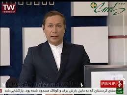 داروی گران قیمتی که برای گوینده خبر تجویز شد! +عکس