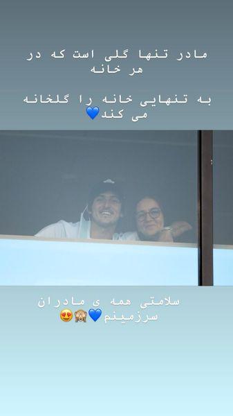 تعریف و تمجید سردار آزمون از مادرش + عکس
