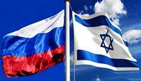 مجازات بی سر و صدای رژیم صهیونیستی در دستور کار روسیه