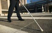 ارائه خدمات بانکی به نابینایان