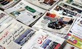 وزارت ارشاد  ۲۰۶ هزار نسخه نشریه برگشتی خریداری کرد