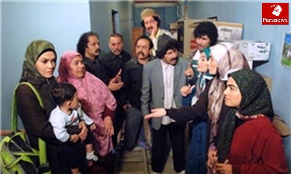 سریال علی البدل به فردا به شبکه یک می آید