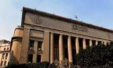 مصر ۲۱ مظنون تروریستی را به اعدام محکوم کرد