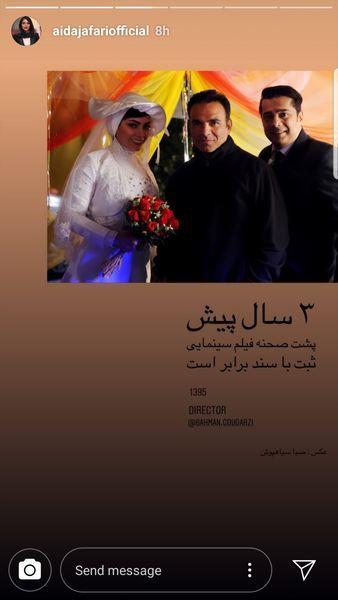عکس دامادی سپند امیرسلیمانی و عروس خانم