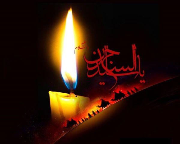 مراسم  عزاداری شهادت امام سجاد علیهالسلام برگزار میشود