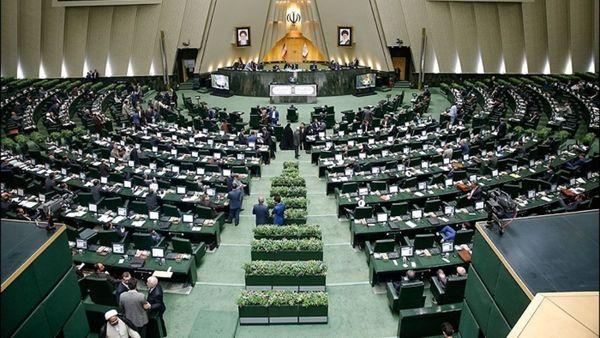 بیانیه کمسیون امنیت ملی مجلس به عادی شدن روابط بحرین و اسرائیل
