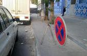 کسری پارکینگ، عامل اصلی نزاع و درگیری در بافت های فرسوده