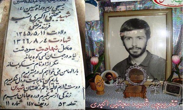 آخرین عکس شهید تخریبچی که روی قلههای سردشت ماندگار شد
