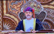 سلطان عمان به اجلاس شورای همکاری خلیج فارس نمی آید