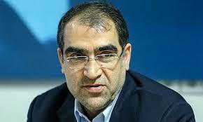 وزیر بهداشت خداحافظی کرد