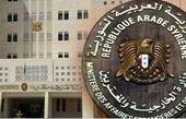 درخواست سوریه از شورای امنیت سازمان ملل