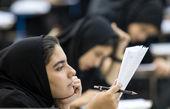 توزیع کارت سه آزمون وزارت بهداشت آغاز شد