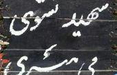 نظر امام حسین(ع) درباره مرگ و شهادت