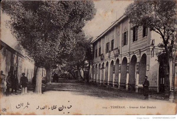 اعلام ویژه برنامههای گردشگری در بافت تاریخی تهران در نوروز ۹۸
