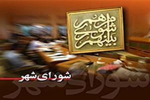 لیست ائتلاف مجمع معتمدین محلات شهر تهران اعلام شد