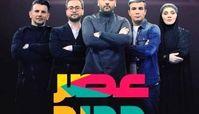 فیلم:: «عصر جدید» احسان علیخانی از امشب روی آنتن شبکه 3