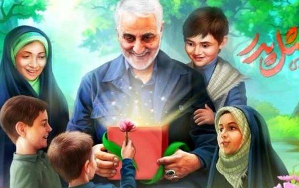 بازی قرآنی حاج قاسم با فرزندان شهدا  +فیلم