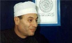 کشته شدن یک رهبر شیعه در مصر