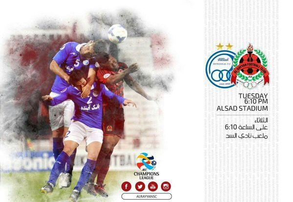 الریان قطر ۲ - استقلال ۲