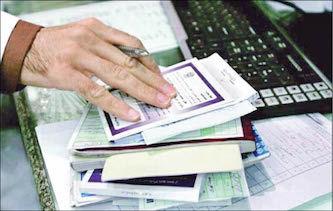 شرایط دریافت دفترچه بیمه درمان ایرانیان