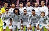 تیمهای رکورددار قهرمانی در لیگ قهرمانان اروپا