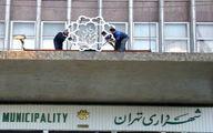 مجلس به تحقیق و تفحص از شهرداری رای نداد/ فرمان ایست مجلس به سیاسی کاری اصلاح طلبان علیه قالیباف
