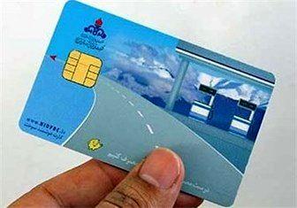 ثبت نام ۳میلیون و ۵۰۰ هزارنفر برای دریافت کارت سوخت