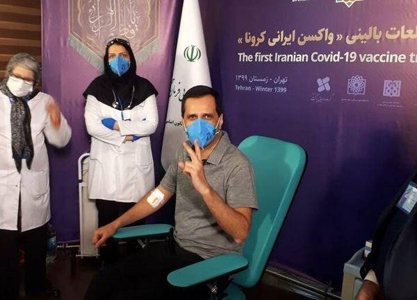 تزریق واکسن کرونای ایرانی به سومین داوطلب+عکس