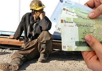 عیدی کارگران بهمن ماه واریز میشود؟