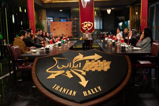 جزییاتی تازه از مسابقه «رالی ایرانی»