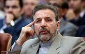 توییتر:: تلاش دولتی ها برای فرار از بازنشستگی